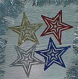"""Новогодний набор для декора """"Четыре звезды"""", фото 2"""