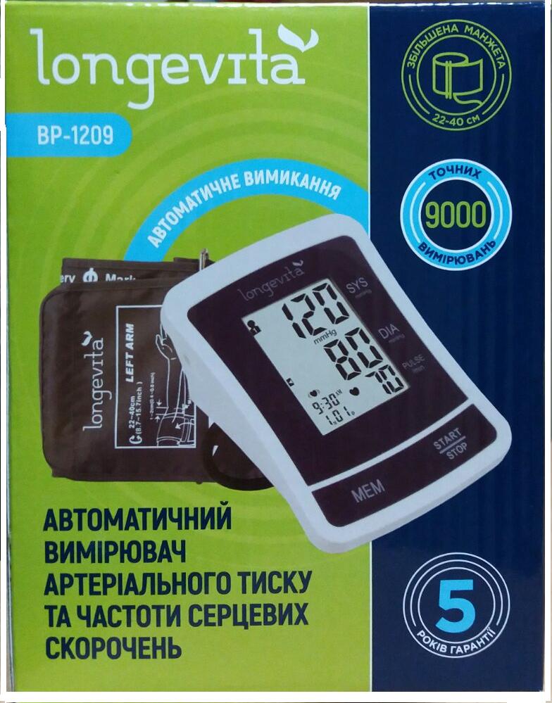 Тонометр  Longevitа ВР 1209