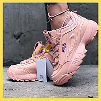 Женские кроссовки Fila Disruptor 2 Full Pink Violet logo (Розовый)