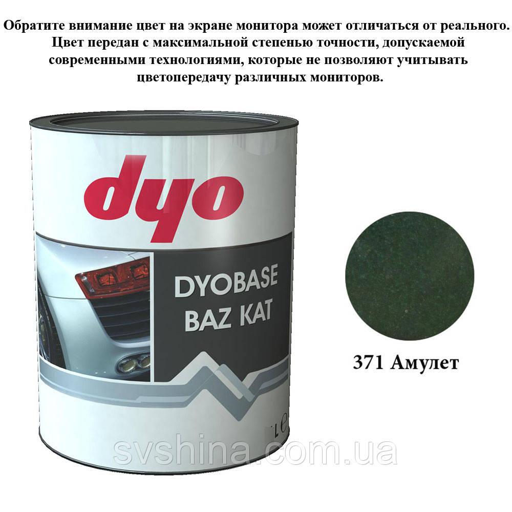 Краска металлик-база Dyo 371 Амулет 1l