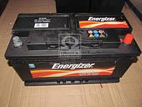 Аккумулятор 90Ah-12v пусковой ток ergizer (353х175х190), ПРАВЫЙ+, пусковой ток 720