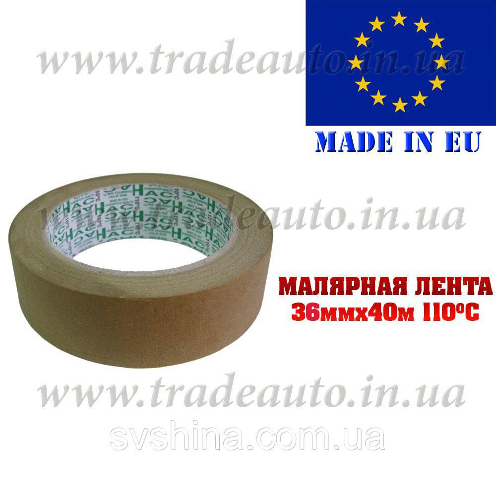 Скотч малярный коричневый 110*С HAC 170208, 36mm x 40m