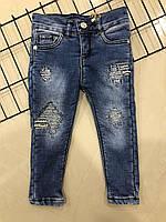 Детские утепленные джинсы  на махре для девочки  зимние Турция