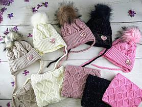 Комплект для дівчаток Зимова Шапка з помпоном + хомут Серце розмір 50-52 Мікс 2612(50-52)+ Vertex Україна