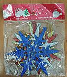 """Новогодний набор для декора """"Снежинки"""" - 4 шт., фото 5"""