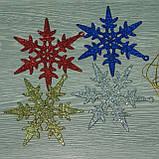 """Новогодний набор для декора """"Снежинки"""" - 4 шт., фото 3"""