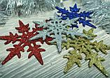 """Новогодний набор для декора """"Снежинки"""" - 4 шт., фото 2"""