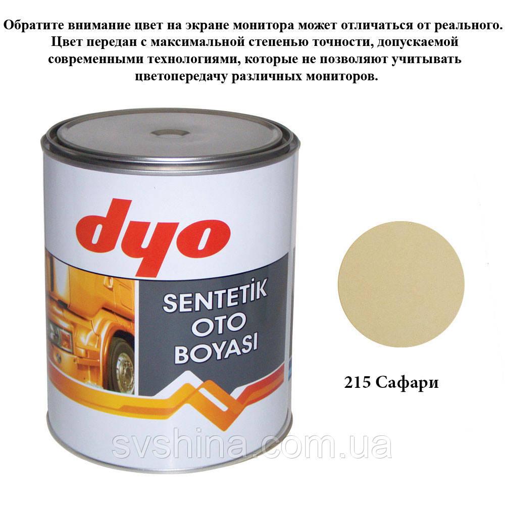 Краска алкидная (синтетическая) Dyo 215 Сафари 1l