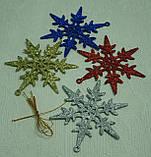 """Новогодний набор для декора """"Снежинки"""" - 4 шт., фото 4"""