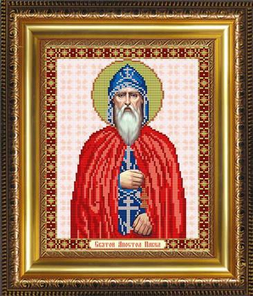 """Рисунок на ткани для вышивания бисером """"Святой Апостол Павел"""", фото 2"""