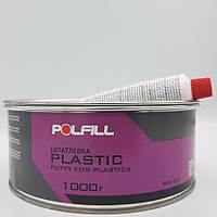 Шпаклівка для пластику, з затверджувачем, Polfill, 1kg