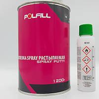 Шпаклівка що розпорошується, з затверджувачем, Polfill, 1,2 kg