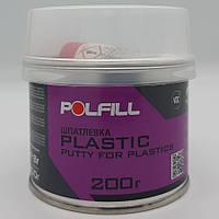 Шпаклівка для пластику, з затверджувачем, Polfill, 200g