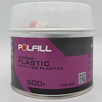 Шпаклівка для пластику, з затверджувачем, Polfill, 500g