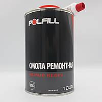 Смола ремонтная, с отвердителем, Polfill, 1kg
