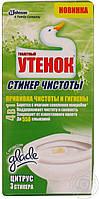 Туалетне Каченя стікер д/унітазу Цитрус 3шт/-070/24