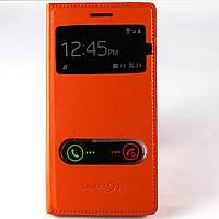Чехол-книжка для Samsung Galaxy S3 i9300, S View Cover, Оранжевый /flip case/флип кейс /самсунг галакси/Flip Cover/Samsung SGH-i9300, фото 1