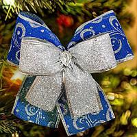 Бант-украшение новогоднее Двойной (упаковка 5шт.) Синий