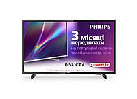 Телевизор PHILIPS 32PFS6805/12 (SmartTv,FULL HD, DVB-T/T2/C/S2), фото 1