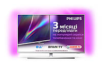 Телевизор Philips 58PUS8545/12 (NEW 2020 / Полная проверка и настройка в подарок!)
