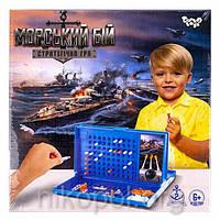 """Настольная игра """"Морской бой"""" УКР, большая, Danko Toys ДТ-БИ-07-61"""