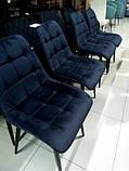 Стілець м'який велюровий N-46 чорнильно-синій (безкоштовна доставка), фото 6