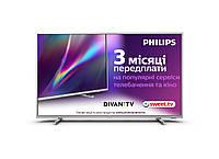 Телевизор PHILIPS 50PUS7555/12 (Полная проверка, настройка и доставка - БЕСПЛАТНО), фото 1