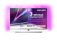 Телевизор PHILIPS 43PUS8545/12 (Полная проверка, настройка и доставка - БЕСПЛАТНО!)