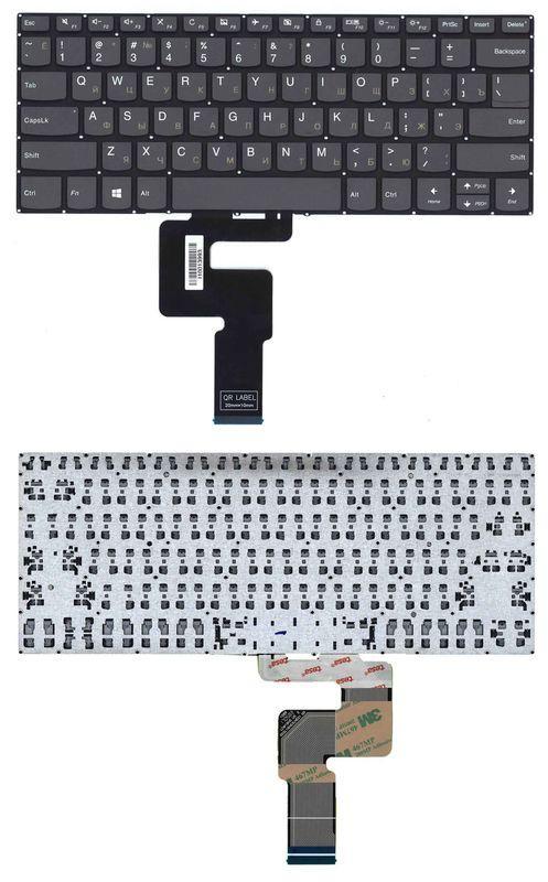 Клавиатура для ноутбука Lenovo Yoga (520-14IKB, 720-15IKB) Black (No Frame) RU