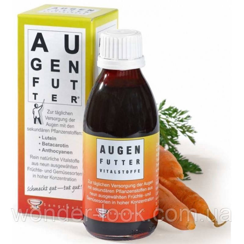 Вітаміни Augenfutter Liquid (Для Очей) 100 Мл.