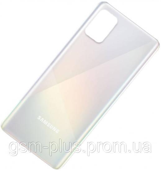 Задняя часть корпуса Samsung Galaxy A51 2020 SM-A515 White