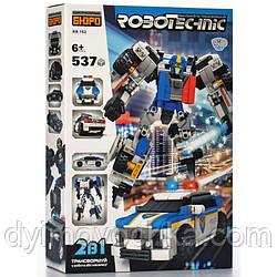 Конструктор KB 162, 2в1(робот22,2 см, машина-полиция 17,8 см), 537 деталей