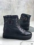 Женские ботинки ЗИМА черные на шнуровке натуральная кожа, фото 2