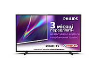 Телевизор PHILIPS 43PUS7505/12 (полная проверка и доставка - БЕСПЛАТНО)