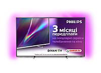 Телевизор PHILIPS 75PUS7805/12 (Полная проверка, настройка и доставка - БЕСПЛАТНО), фото 1