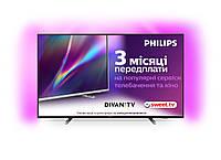 Телевизор PHILIPS 65PUS7855/12  (Полная проверка, настройка и доставка - БЕСПЛАТНО), фото 1