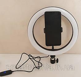 Лампа кільцева світлодіодна Ring Fill Light LED 26 см