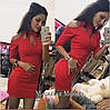 Женское красивое платье с вырезами (2 цвета)