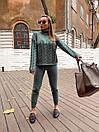 В'язаний Костюм : светр з ажурною вузький і високим коміром, штани (р. 42 - 58) 18ks1475, фото 5