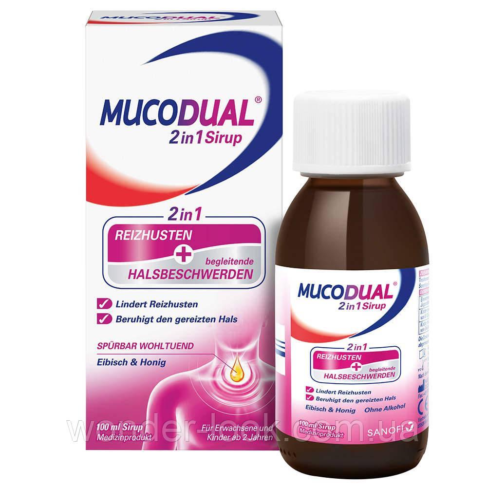 Mucodual 2в1 сироп Германия