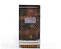 Импульсный блок питания, адаптер 5V 30A, металичесский
