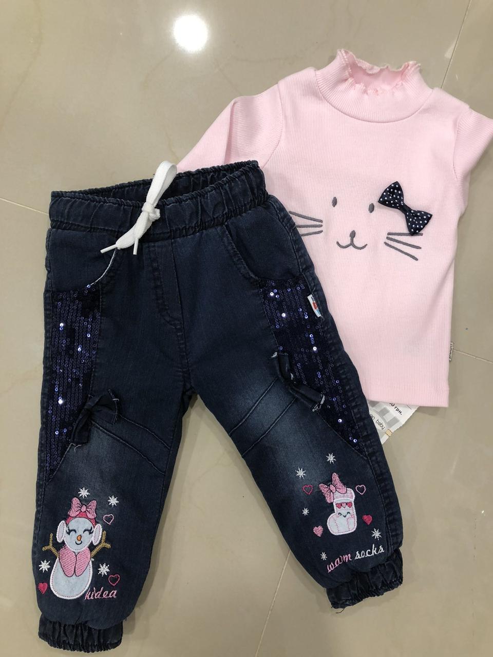 Детские утепленные джинсы  на махре для девочки теплые зимние Турция