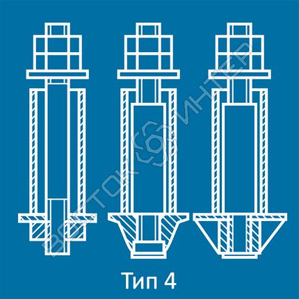 Болты фундаментные съемные ГОСТ 24379.1-80  тип 4 исполнение 1, 2 и 3   Размеры, длина, вес, фото 2