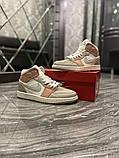 Женские кроссовки  Nike Air Jordan 1 Beige Grey., фото 3