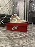 Женские кроссовки  Nike Air Jordan 1 Beige Grey., фото 4