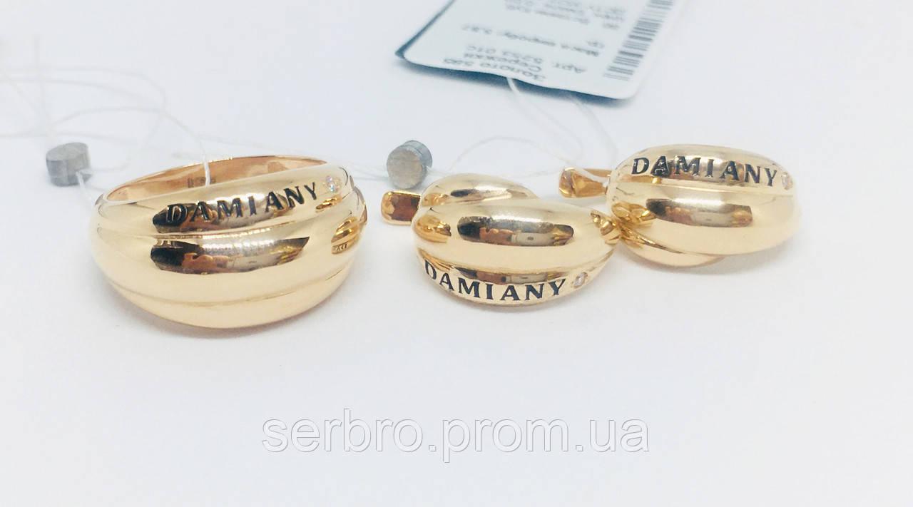 Комплект в золоте 585 пробы под бренд DAMIANY