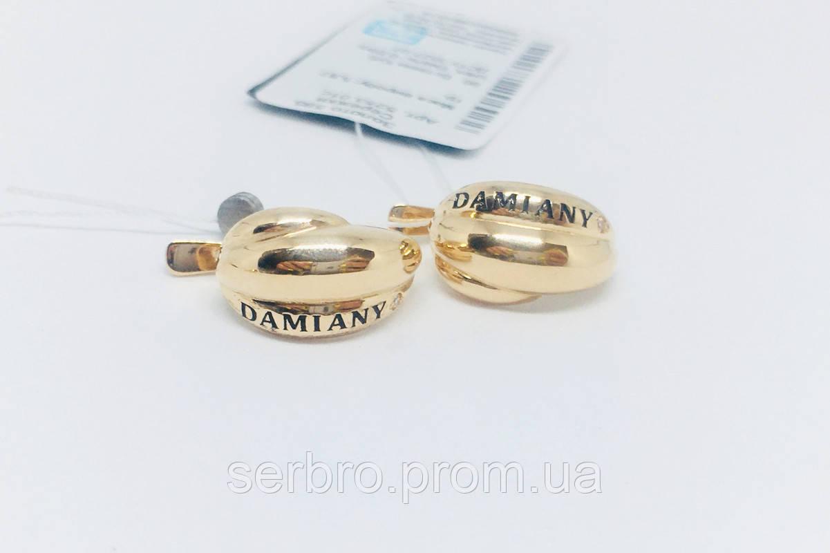 Сережки у золоті 585 проби під бренд DAMIANY
