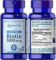 Puritan's Pride, Биотин и Кальций (Biotin, Calcium), 5000 мкг, 60 капсул