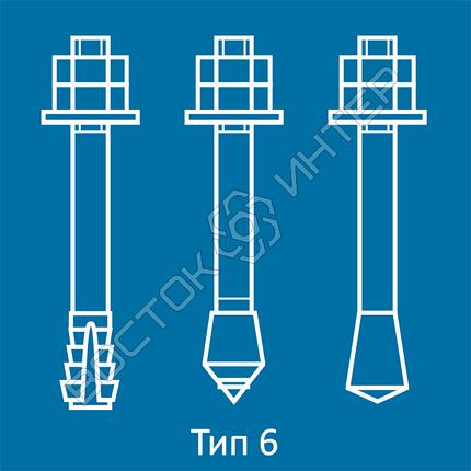 Болты фундаментные с коническим концом ГОСТ 24379.1-80  тип 6 исполнение 1, 2 и 3, фото 2