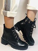 Anemone. Зимние ботинки. Натуральный мех. Натуральная кожа. Люкс качество. Р. 36, 37. 38. 40.Vellena, фото 4